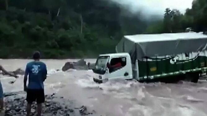 Deszcz tak obfity, że wylały rzeki. Skutki gwałtownych ulew w Peru